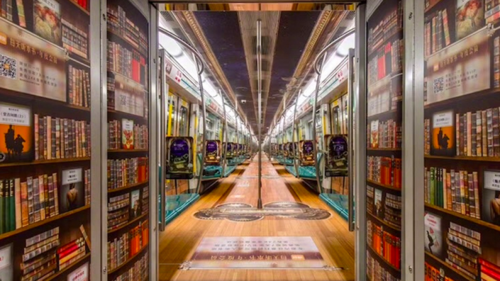 Storyeek6_treno